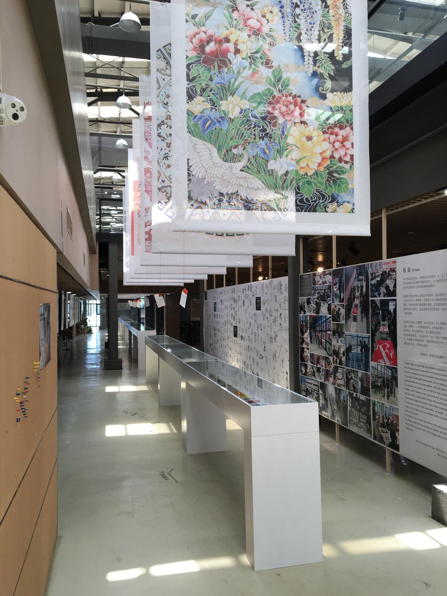 同济大学设计创意学院