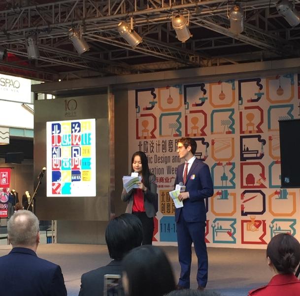 由北欧四国领事馆主办,上海市对外文化交流协会支持,同济大学设计创意学院协办的北欧设计和创意周(NDIW)已经连续举办了4届,今年的主题是北欧FUN范儿创意青少年,灵感无极限。上周五(11月4日),北欧四国驻上海的总领事,对外文化交流协会的副秘书长,崇邦集团的董事经理, 及北欧设计和创意周总策展人我院莫娇老师在上海的大宁国际商业广场出席了本届 北欧设计和创意周的开幕仪式,携手邀请市民在为期九天的活动中,近距离接触并体验来自北欧的美食、艺术、创意、灵感。  中国和北欧国家间的互补性很强,