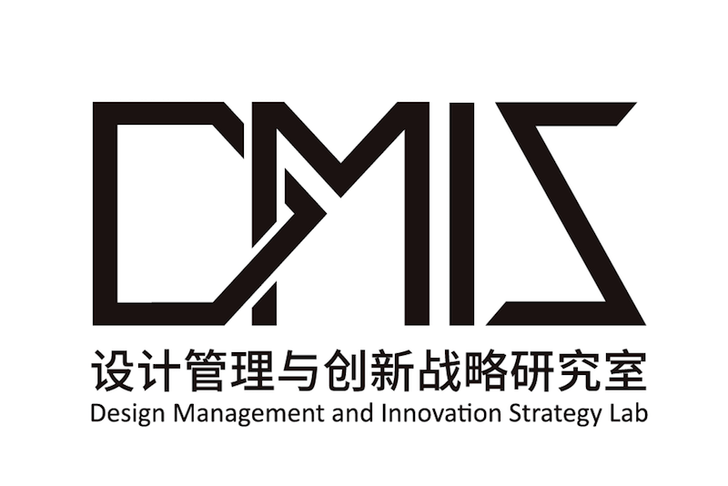 图:2015暑期学校活动掠影 一、活动目的及学院、学科介绍 为促进高校优秀大学生之间的学术交流,加强学生对同济大学设计创意学院( Tongji University College of Design and Innovation ,简称D&I)的学科特色及相关研究的了解,感受学院良好的的学习环境和学术氛围促进学生与学院的相互了解,继而发掘具有设计研究潜质的优秀生源,同济大学设计创意学院将于6月26日至30日举办2017年同济大学设计创意学院优秀大学生暑期学校活动。 同济大学设计创意学院的成立