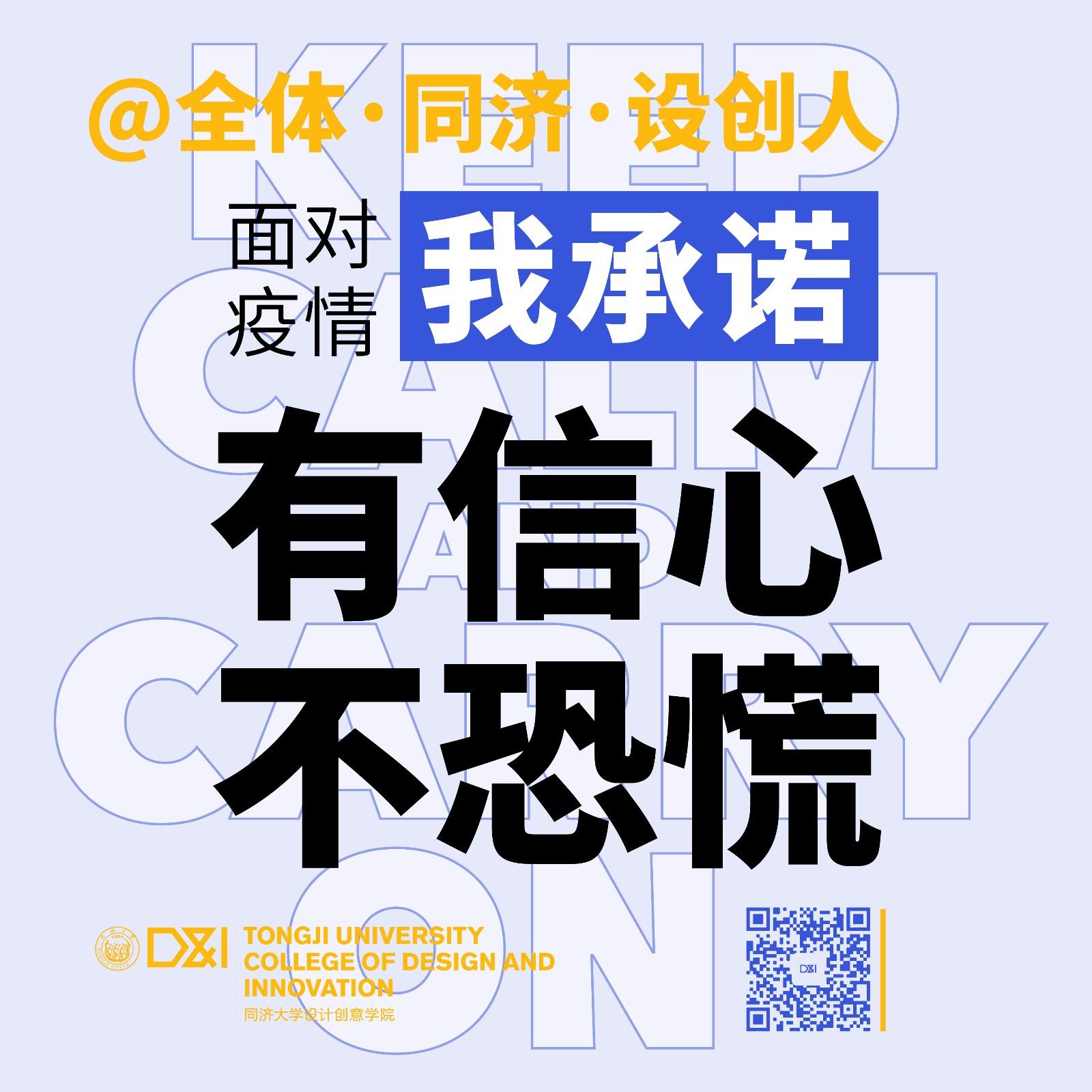 pic_画板 1 副本 8.jpg