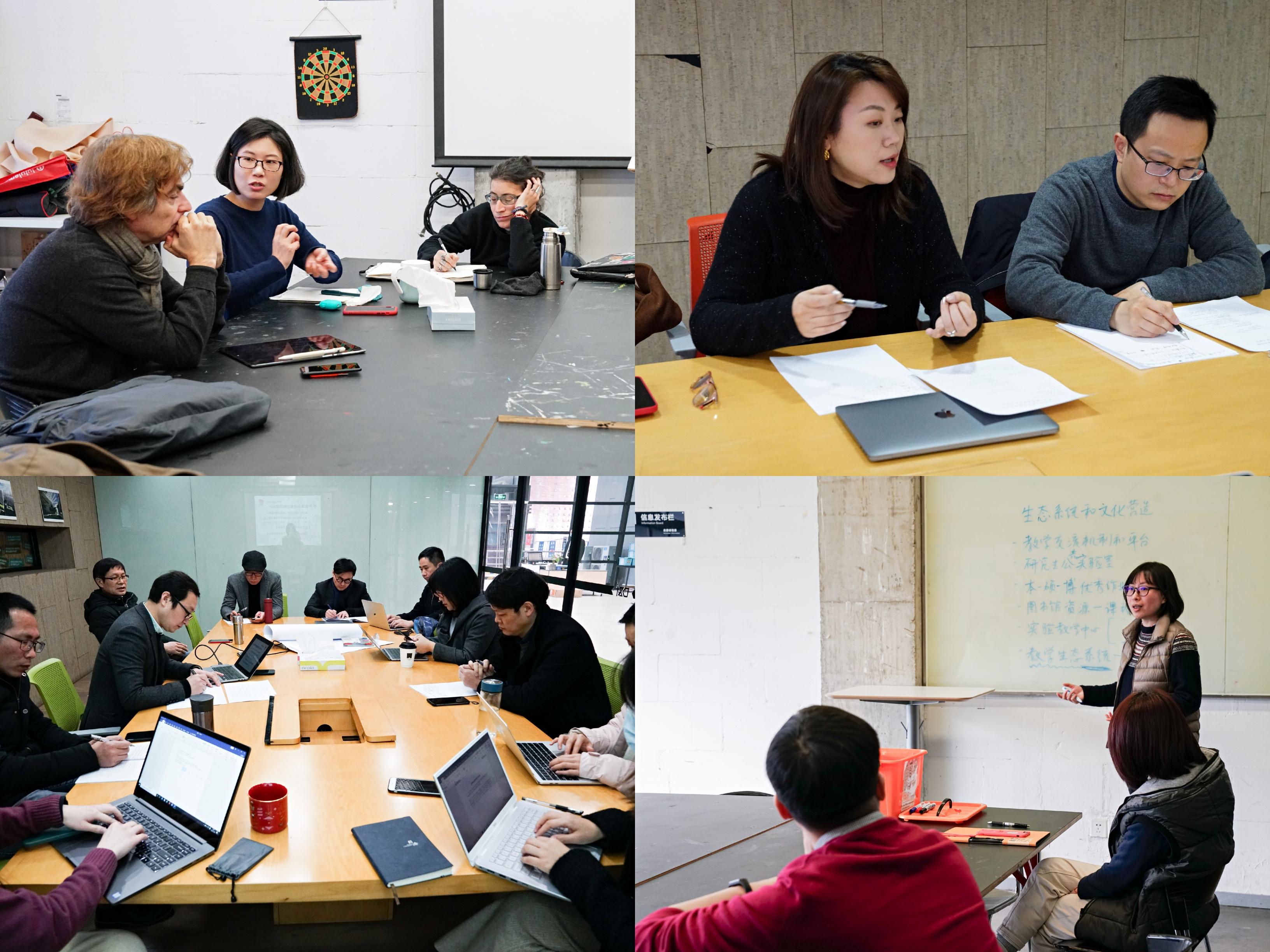 小组讨论1.jpg